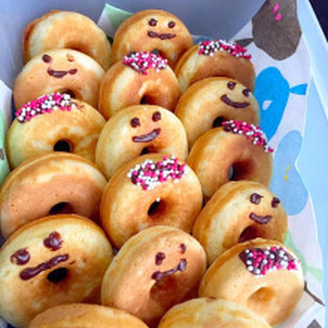 手土産♡ドーナッツメーカーでプチドーナッツ♡