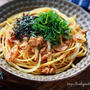 ♡簡単お手軽♡ツナのにんにく醤油パスタ♡【#麺#簡単レシピ#時短#節約】