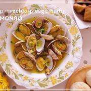 サフランでごちそう(^^)あさりスープ&こんがり薩摩芋シナモン風味