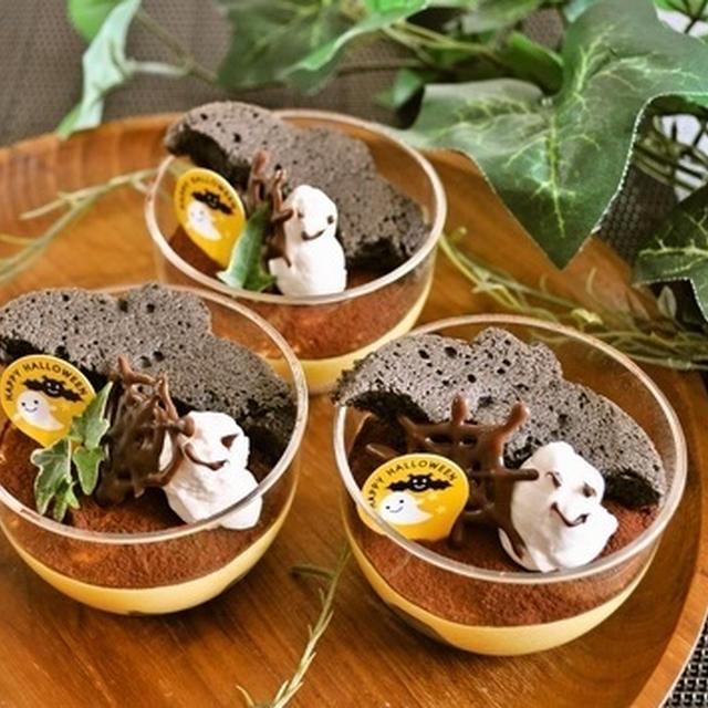 ハロウィン★カボチャのムースケーキ