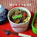 ◆鰻の蒲焼き寿司丼◆