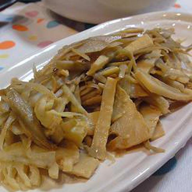 ゴボウと筍のマヨしょうゆ炒め