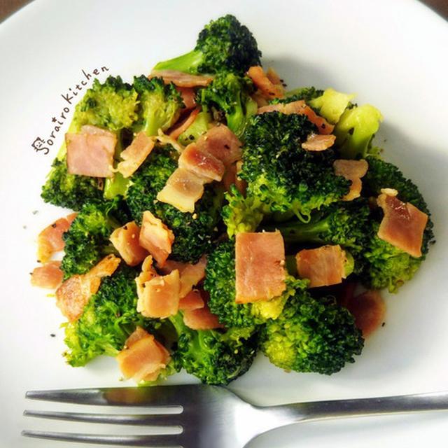 【レシピ】味染みブロッコリーと旨味ベーコンの中華炒め*
