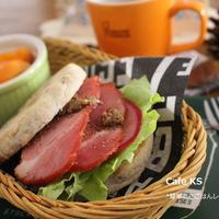朝ごはん*休み明けボケと大根サンドイッチのレシピ