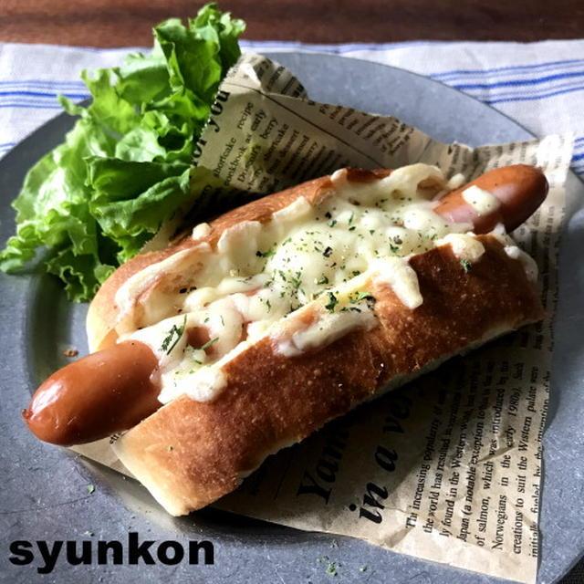 【簡単!!朝食にオススメ】フォカッチャチーズドッグ、ひき肉とかぼちゃのフォカッチャなど