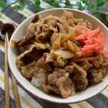 10分煮るだけ♡簡単絶品♡牛丼【#簡単レシピ#時短#節約#お昼ご飯】