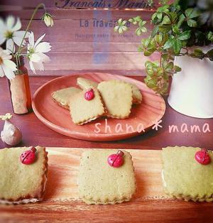 抹茶とホワイトチョコのサンドクッキー♪