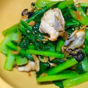 小松菜とカキの中華炒め