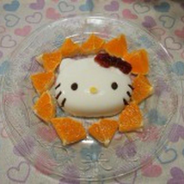 ☆キティのヨーグルトゼリー☆