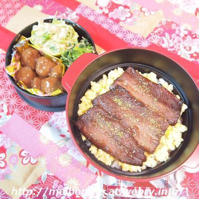 マイナスイオンいっぱい!!@松之山温泉 ☆ お弁当は 秋刀魚のかばたま丼