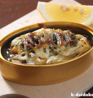 オイルサーディンのオーブン焼き 缶詰を使って簡単調理