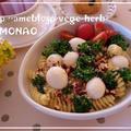 うずら卵いっぱい♪わさびとサワークリームのパスタ by MOMONAOさん