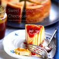 ♡混ぜて焼くだけ♡さつまいものチーズケーキ♡【#簡単#お菓子#ミキサー】