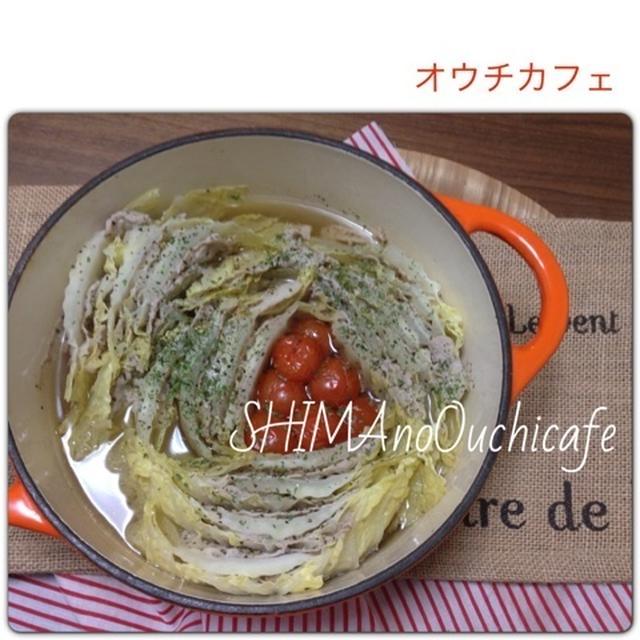 オウチカフェ晩ご飯 旬の白菜と豚肉de激安ミルフィーユ鍋