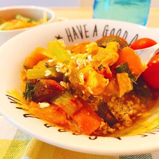 【ダイエットレシピ】低カロリー&低脂質!生姜たっぷりなスパイシージンジャーカレー