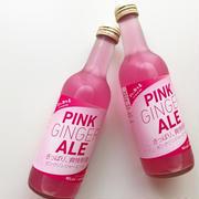 ピンク色のジンジャーエール♪