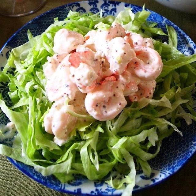 サラダ エビマヨ