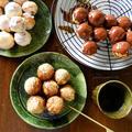 たこ焼きプレートでわいわい鈴カステラ3種(チョコ、黒糖、粉砂糖)