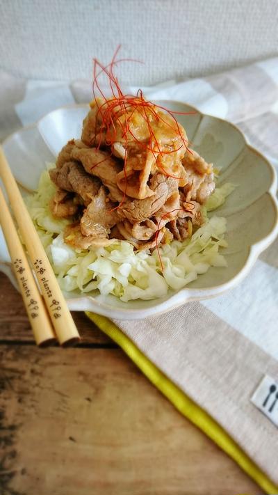 めちゃうまっ!豚しゃぶと塩揉みキャベツの焼き肉香味タレ
