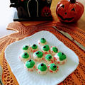ハロウィンだから・・・気持ち悪くてごめんなさい。目玉のメレンゲクッキー☆ by すたーびんぐさん