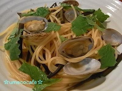 あさりと山菜の和風スパゲティ