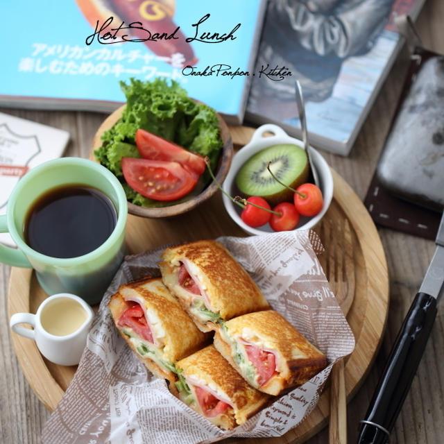 ■アメリカンに撮ってみたホットサンド♪と、最近のサンドイッチ♪