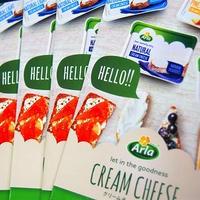 「アーラクリームチーズ」のリーフレットに載せて頂きました!♪  &コメダ珈琲店に行って来ました♪