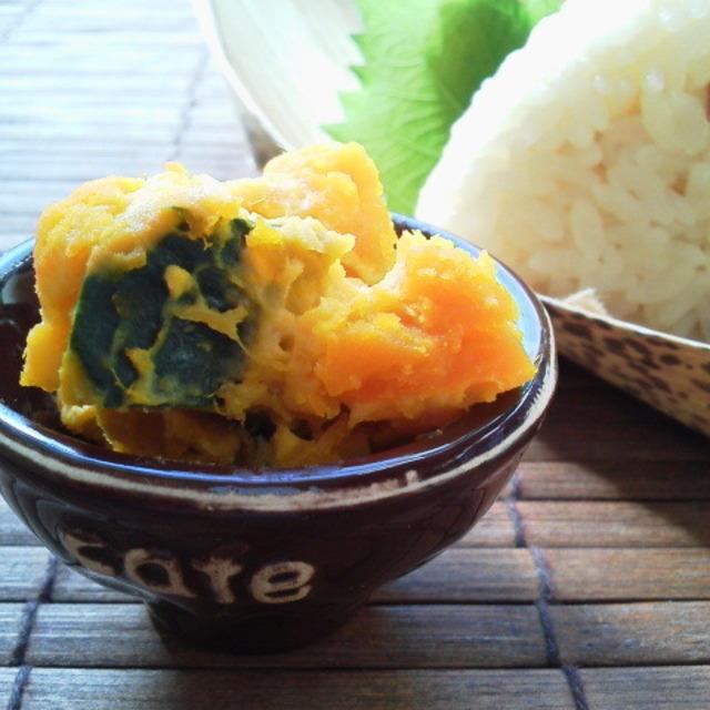 レシピブログくらしのアンテナ〜かぼちゃチーズ(作りおき)〜あると便利♪作り置きおかず