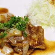 ちょい厚切り肉の生姜焼き