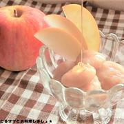 材料3つで簡単★りんご白玉