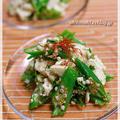 オクラとくずし豆腐の胡麻シソナムル
