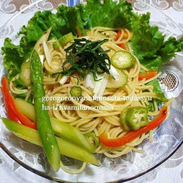 冷製パスタ<オクラと大葉と野菜たっぷり♪簡単和風スパゲッティー>