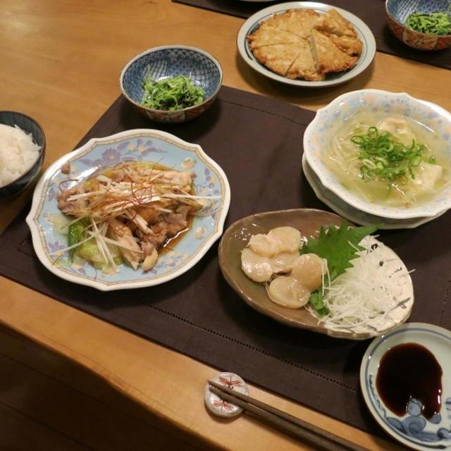 あっさり!ねぎ鶏の晩ご飯 と 懐かしいお気に入りの風景♪