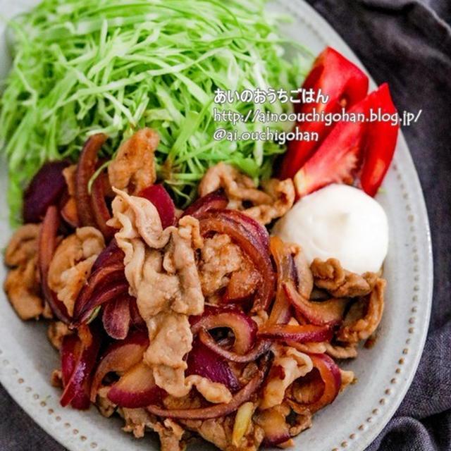 【材料2つ】焼肉のタレにちょい足しで夏に嬉しい味付けに!豚肉のスタミナ炒め♡最近良く聞かれる質問
