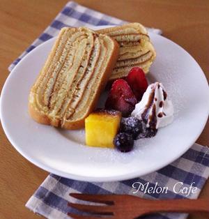ホットケーキミックスでつくる、フライパンで簡単バウムクーヘン(バター不使用)☆朝食や毎日のおやつ、クリスマスパーティにも♪