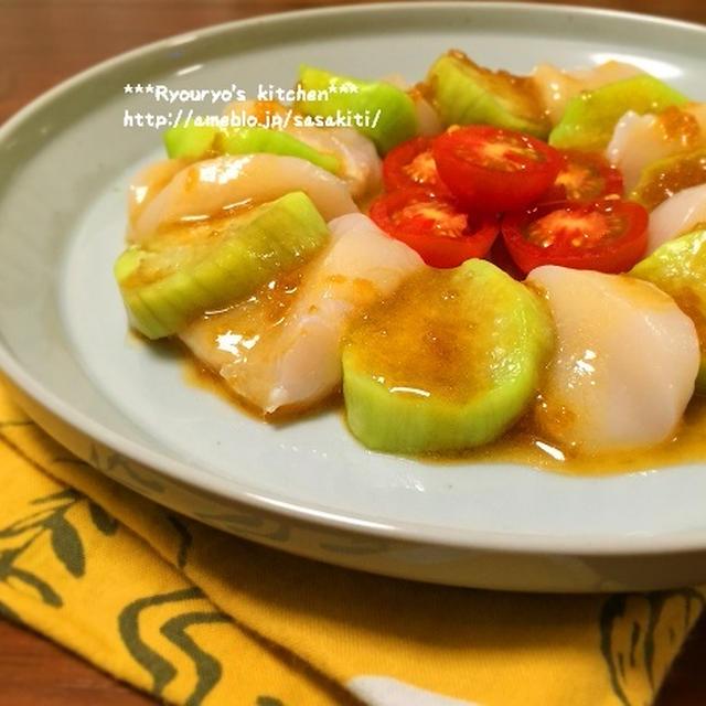 *【レシピ】ホタテと茄子の中華風カルパッチョ*