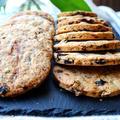 夏にドライフルーツの塩クッキー!バターなし、卵なし。
