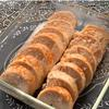 一味唐辛子風味のしっとりサラダチキン(鶏ハム)