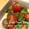 トマトとバジルの超簡単マリネ風
