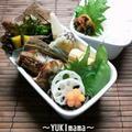 さごしのマヨワインハーブソテー~パパのお弁当~ by YUKImamaさん