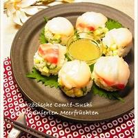 フランス産チーズ「コンテ」とマリネ魚介の手まり寿司