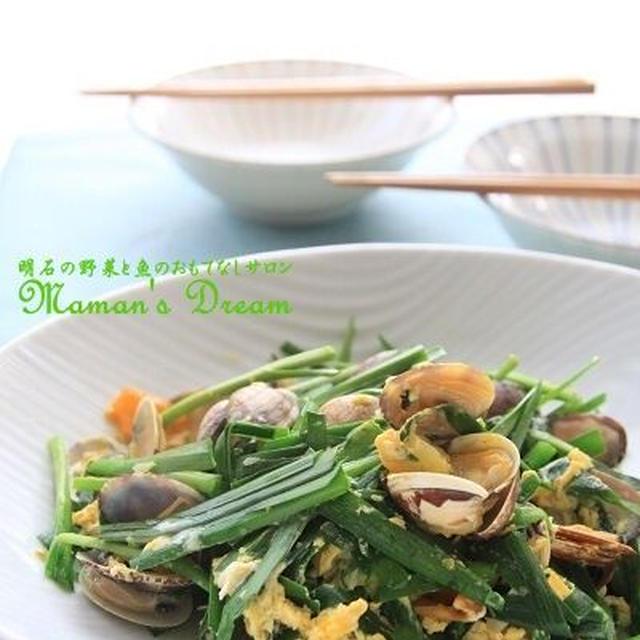 <レシピ公開>【サク飯】あさりとニラの卵とじ