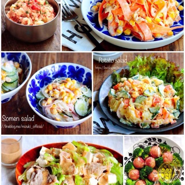 ♡毎日食べたい♡簡単サラダレシピ7選♡【#レンジ#時短#節約】