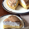 【手作り】爽やか風味♪レモンクリームとメレンゲのレモンパイ