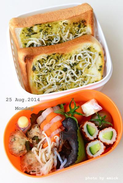 8月25日 月曜日 しらすジェノベーゼトースト&バジル肉団子鍋