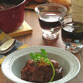 とっておきのおもてなし♪牛肉の赤ワイン煮込み
