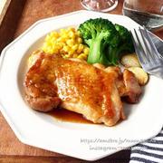 フライパンひとつ【ガーリック照り焼きチキン】#クリスマス #簡単レシピ