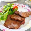 コストコ牛タンステーキ定食 by アップルミントさん