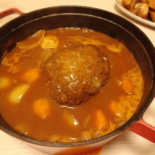 ジャンボハンバーグと海老芋のシチュー