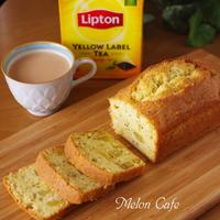 甘露栗のティーパウンド(栗と紅茶のケーキ、ホワイトデーにも)☆紅茶でひらめきのある朝を♪リプトンひらめき朝食レシピ(その12)